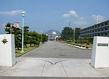 Entry gate of the Japan Coast Guard Academy